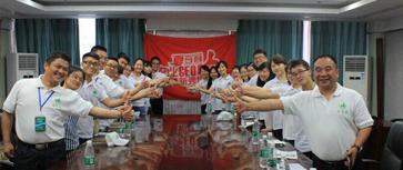 中国农业CEO新秀夏令营圆满闭幕